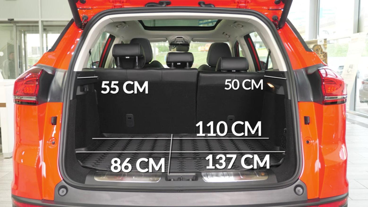 Размеры багажника Geely Atlas PRO 2.jpg